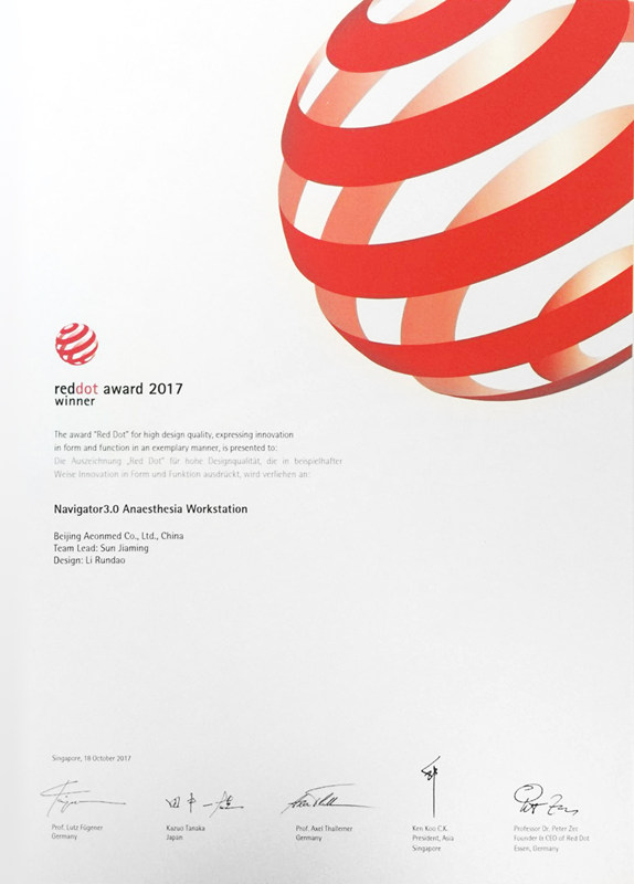 Aeonmed wins the reddot design award  2017